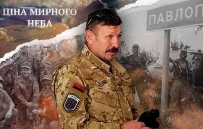 Оставил семью, бизнес и пошел защищать Украину: история добровольца Олега Крупы