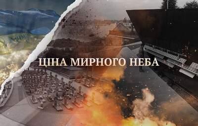 Цена моей борьбы: видеовоспоминание украинского воина ко Дню защитников