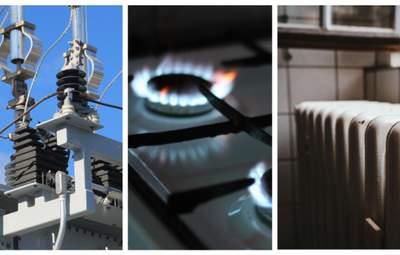 """Газ """"последней надежды"""": в Чехии одна за другой банкротятся энергоснабжающие компании"""