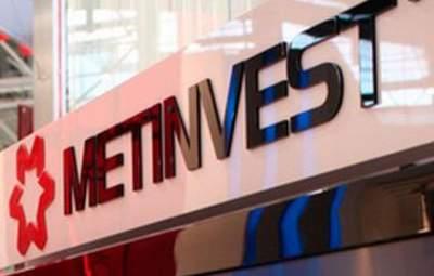 """Выше суверенного рейтинга Украины: S&P повысил кредитный рейтинг """"Метинвеста"""" до уровня""""B+"""""""