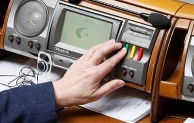Оборонный комитет Рады принял решение переголосовать правки в законе об олигархах