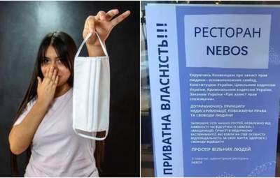 """Без вакцинації та навіть маски: у Києві антивакцинаторське кафе запрошує """"вільних людей"""""""
