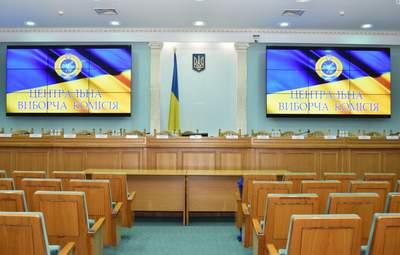 Сразу 14 кандидатов получили предупреждение от ЦИК перед довыборами в Раду