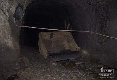 Задавило шахтаря У Кривому Розі Загинув
