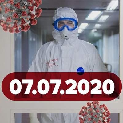 Новини про коронавірус 7 липня: куди можна подорожувати українцям та новий симптом COVID-19
