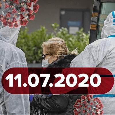 Головні новини про коронавірус 11 липня: COVID-19 на курорті на Миколаївщині, порушення в Одесі