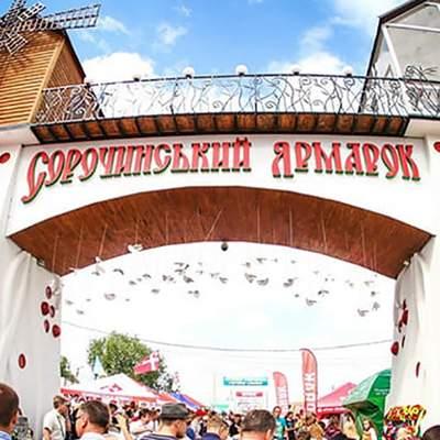 Сорочинскую ярмарку отменили впервые за всю историю