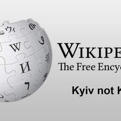 #KyivnotKiev: англійська версія Вікіпедії перейменувала українську столицю