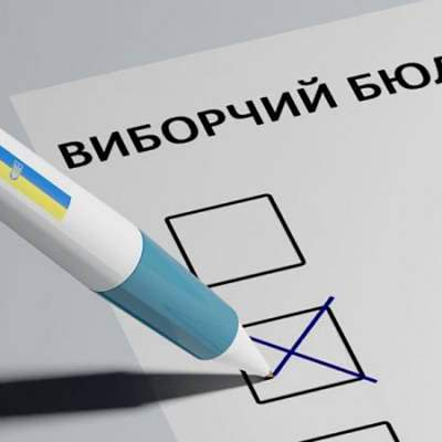 Чи збираються українці голосувати на місцевих виборах: опитування