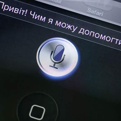 Голосовой помощник Siri может заговорить на украинском: Apple открыла соответствующую вакансию
