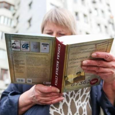Во Львове под ратушей будут читать книгу о Стусе: детали