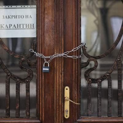 На Львівщині почнуть діяти посилені карантинні обмеження: деталі
