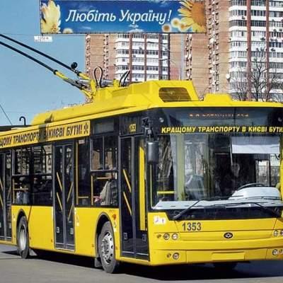 В КГГА ответили, будут ли повышать стоимость проезда в Киеве