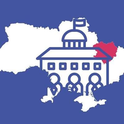 Местные выборы 2020 на Харьковщине: кого будут выбирать и что следует требовать