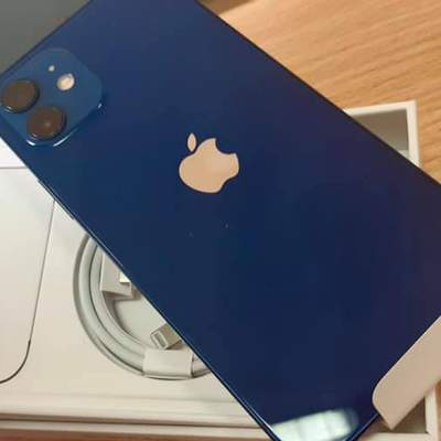 В аеропортах Києва затримали модну контрабанду – нові iPhone 12
