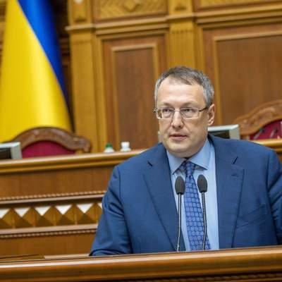 Какими были основные нарушения на местных выборах 2020: заявление Геращенко