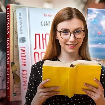 Об украинской еде, эволюции и современном Моцарте: 10 книг, от современных писателей
