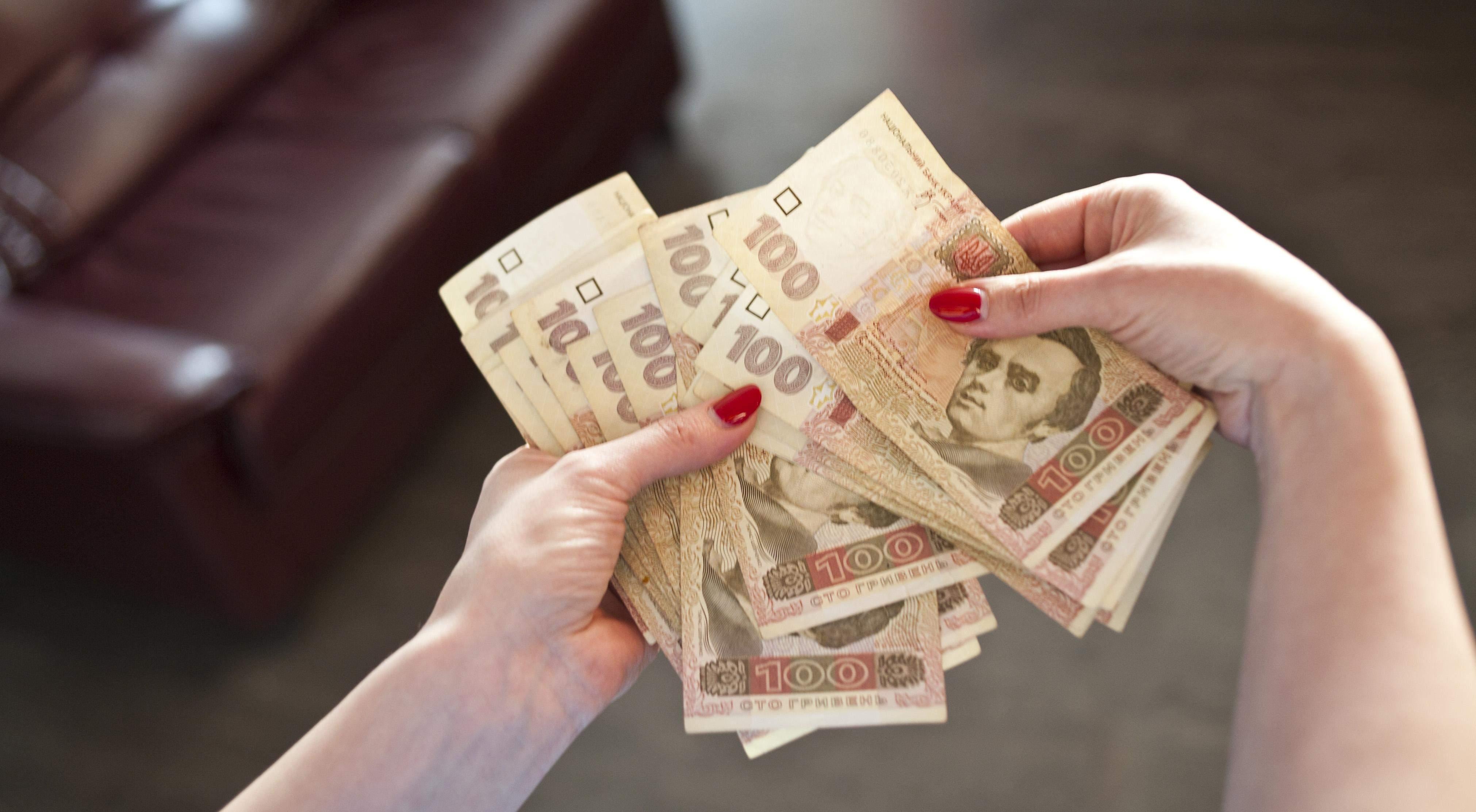 Зарплата липень 2020