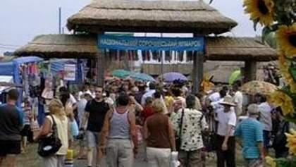 На Полтавщині розпочався традиційний Сорочинський ярмарок