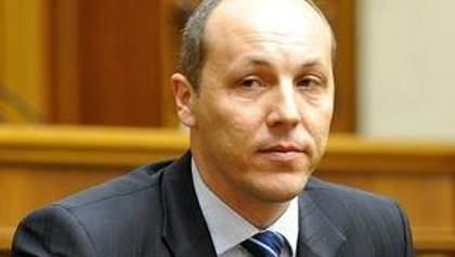 Депутат Парубий ожидает, что скоро Генпрокуртура возьмется за него