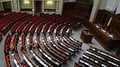 """НУ-НС и """"БЮТ-Батькивщина"""" покидают сессионный зал парламента из-за Луценко"""