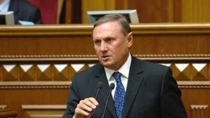 Ефремов: У оппозиции нет конструктива, поэтому она устраивает демарши
