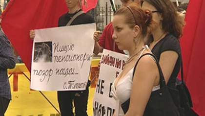 """Рабочие просили Президента не подписывать """"пенсионной реформы"""""""