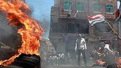 ЗМІ: В Ємені вбили керівника Аль-Каїди
