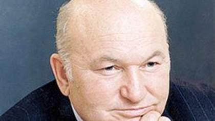 Лужкова предложили на пост премьера Крыма