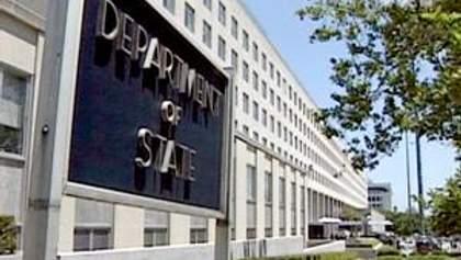"""Найбільшу загрозу для США становить """"Аль-Каїда"""""""