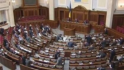 """Из фракции НУ-НС собираются выгнать ряд """"неоппозиционных депутатов"""""""