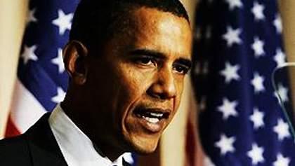 Обама підтвердив знищення терориста №1