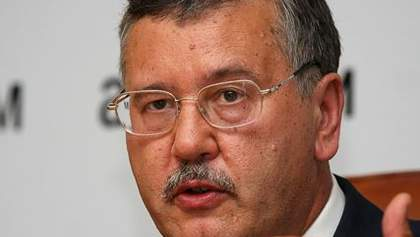 Гриценко: Нам не потрібен російський газ взагалі