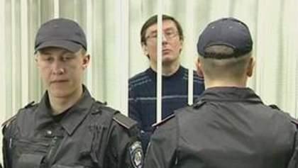 У справі Луценка свідок вперше дав покази проти екс-міністра