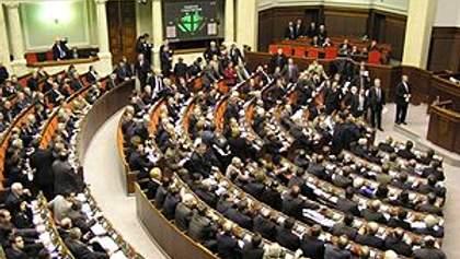 В Верховной Раде рекомендуют поддержать большинство в вопросе выборов