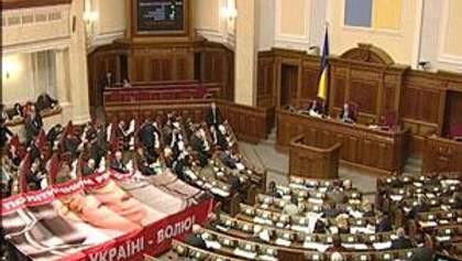 Правительство приняло новые правила выборов