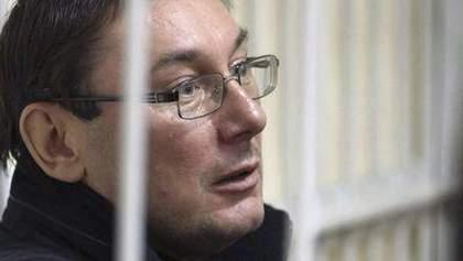 НУ-НСовцы придут морально поддержать Луценко