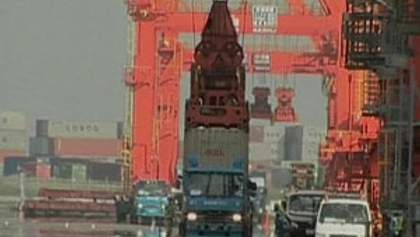 Япония отчиталась о торговом дефиците впервые с 1980 г.