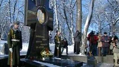 В День памяти Героев Крут Тимошенко напомнила о преданности Украине