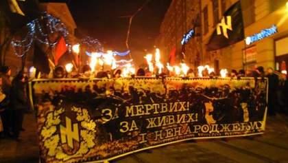 Националисты почтили героев Крут шествием по Киеву