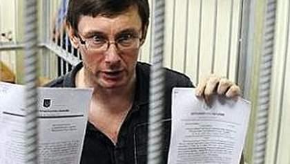 Американский суд принял к рассмотрению иск Луценко к Пшонке