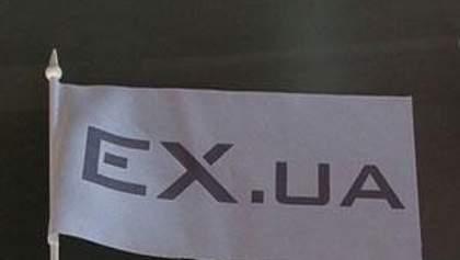 Ex.ua не надаватиме IP-адреси користувачів в обмін на сервери