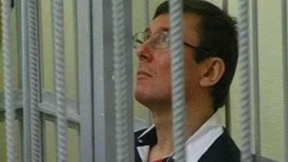 Луценко произнесет последнее слово перед приговором