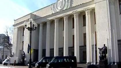 Рыбаков и Забзалюк могут потерять депутатские мандаты