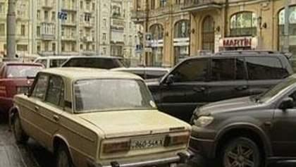 ВАЗ, Toyota, Daewoo і Honda - найбільше крадуть в Україні