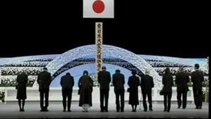 Япония: участие в траурных церемониях в Токио приняло высшее руководство Японии