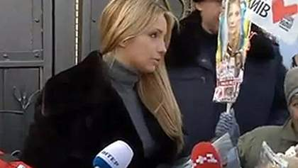 Євгенія Тимошенко про матір: Настрій трохи піднявся
