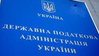 Налоговая пообещала не давить на бизнес ради обещаний Януковича