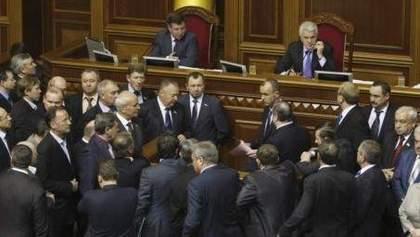 Оппозиция не дала Раде рассмотреть реформирование нефтегазового комплекса
