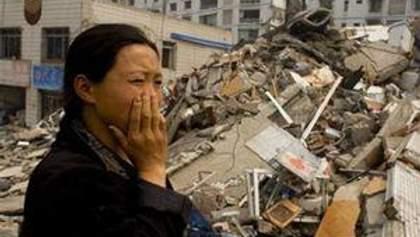В Японии произошло мощное землетрясение: есть угроза цунами